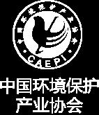 承办机构-荷祥会展logo