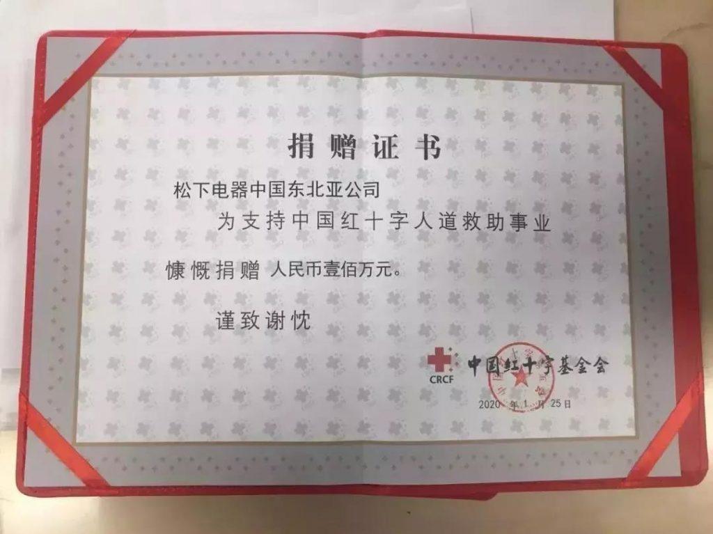 防疫攻坚战,新风、空净不可少,舒适智能企业纷纷驰援武汉火神山、雷神山医院建设-_上海舒适系统展