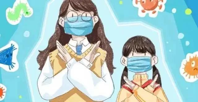 商场、影院复工为时尚早?安全使用空调应对新冠疫情助力开工!-_上海舒适系统展