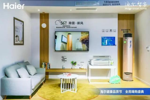 中央空调丨疫情时期的中央空调产业:新风净化成革新方向,清洗保养藏商机-_上海舒适系统展