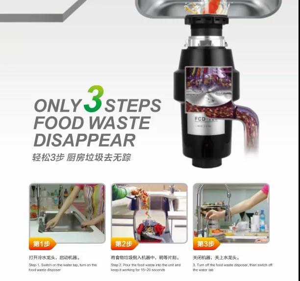 全屋净水丨厨余垃圾处理器销售升温 选购要关注研磨率等指标-_上海舒适系统展