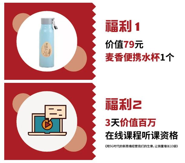 直播预告   5G时代,邀您玩转净水新商机!你值得拥有!-_上海舒适系统展