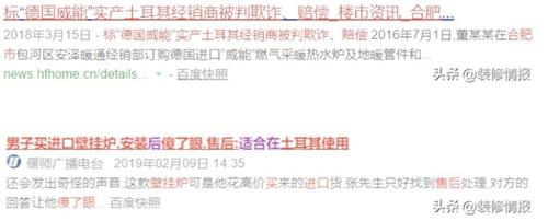 暖通行业乱象引热议:采暖自由怎么那么难?-_上海舒适系统展