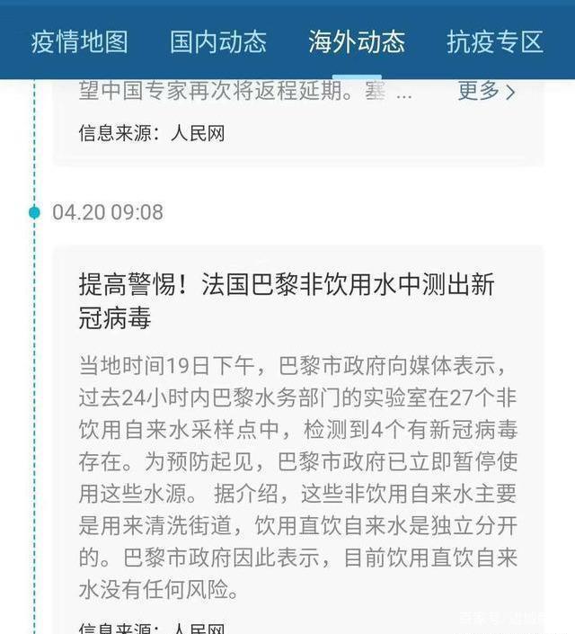"""此""""疫""""过后,精品净水市场价值上扬,需求凸显!-_上海舒适系统展"""