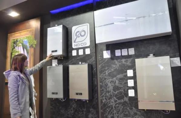 舒适热能丨燃气热水器怎么选?认准这几点就够了-_上海舒适系统展