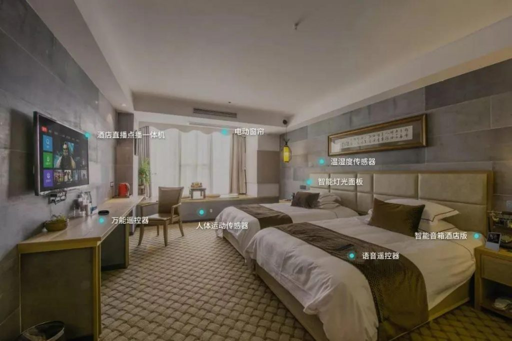 酒店圈丨未来酒店发展趋势-无接触 更智慧-_上海舒适系统展