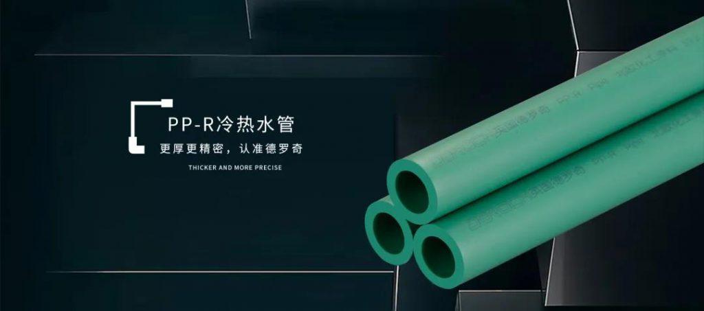 生活热水循环系统,节能和舒适兼得之道-_上海舒适系统展