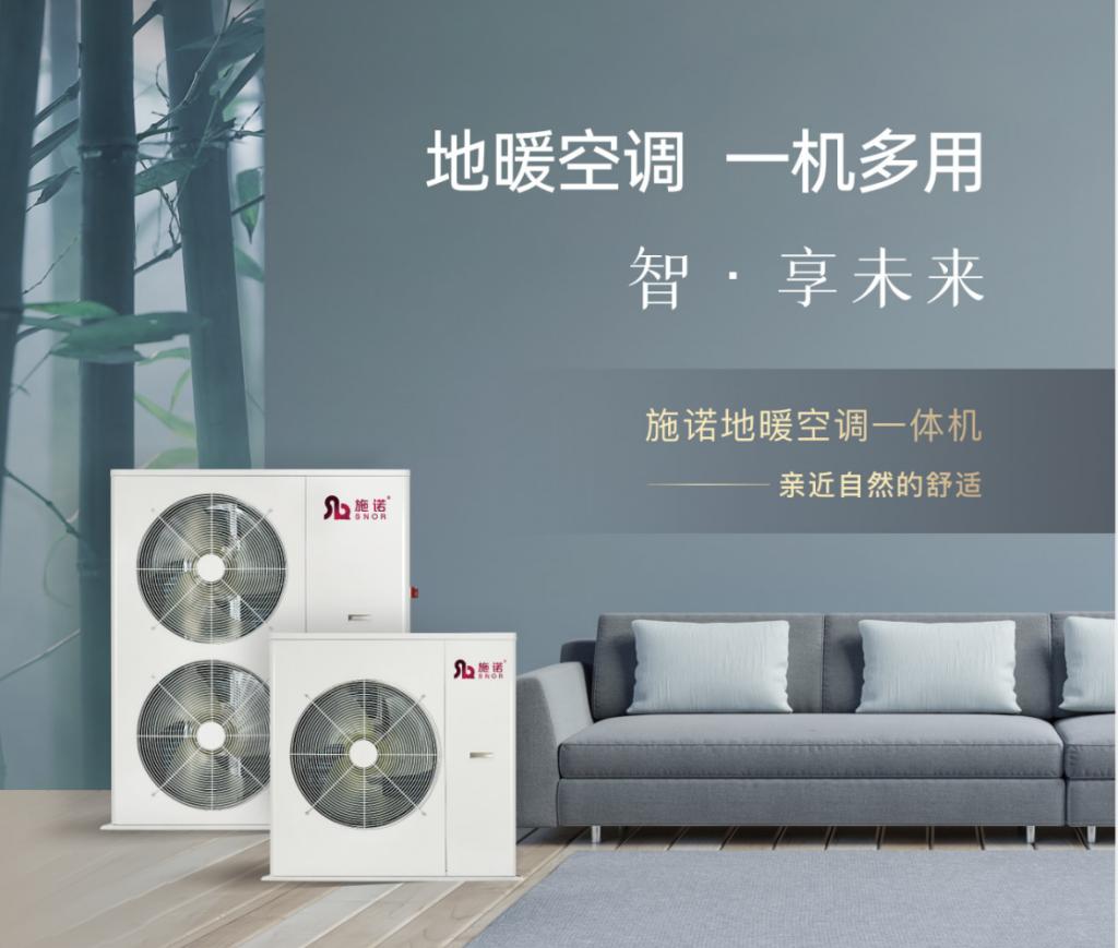 蓄势待发!养老地产将是舒适系统的下一个爆发点!-_上海舒适系统展