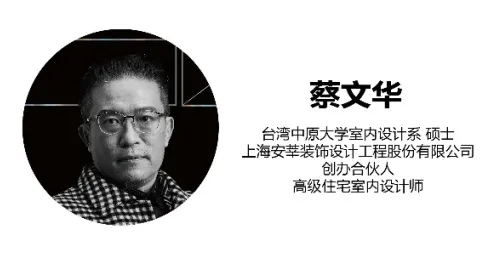 """设计师眼中的""""场所精神"""" 一场关于""""舒适""""的探讨-_上海舒适系统展"""