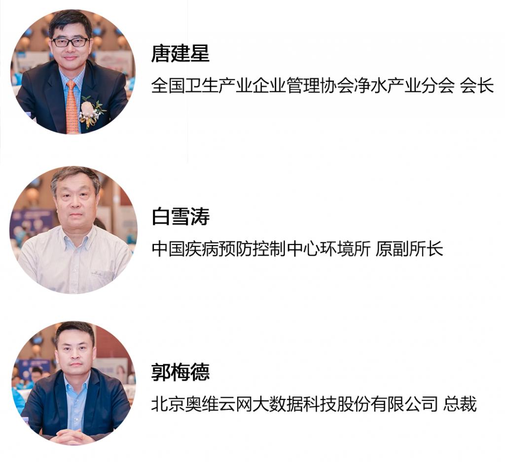 消费升级之下健康家电顺势起飞,三大主题论坛乘势而来!-_上海舒适系统展
