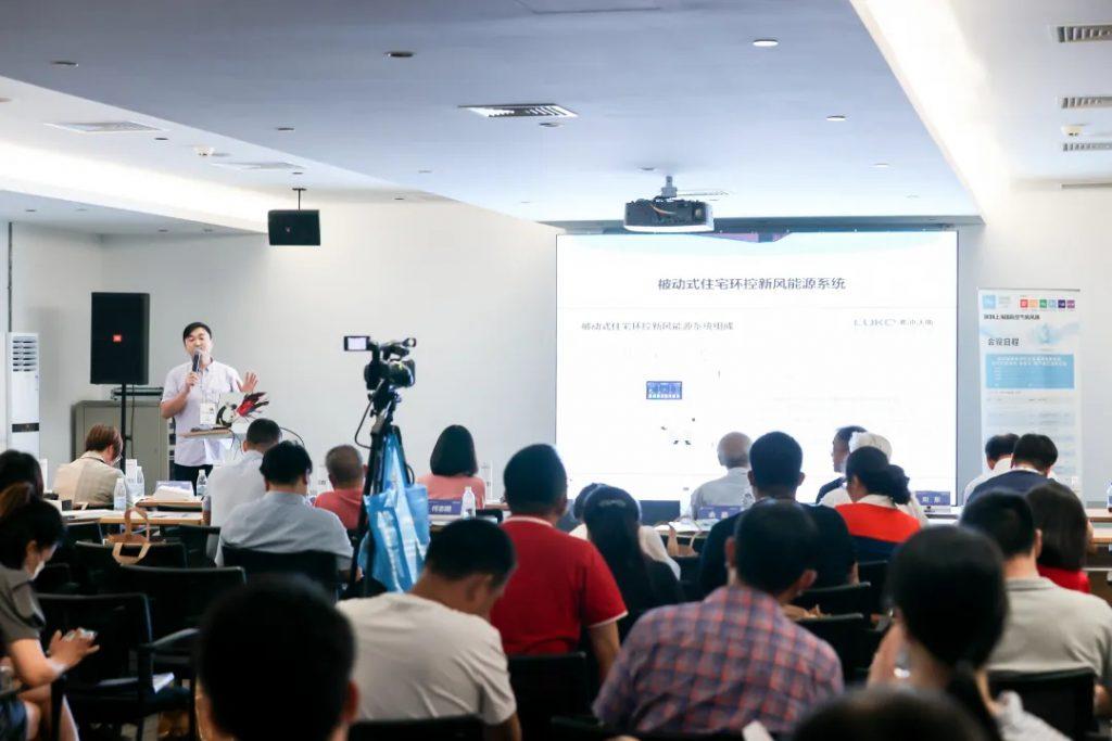 低碳转型势在必行,酒店地产高峰论坛强势来袭!-_上海舒适系统展
