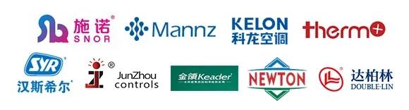赛事提升工艺,推动暖通行业专业化发展-_上海舒适系统展