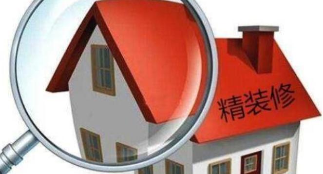 多角度解读舒适家居大趋势-_上海舒适系统展