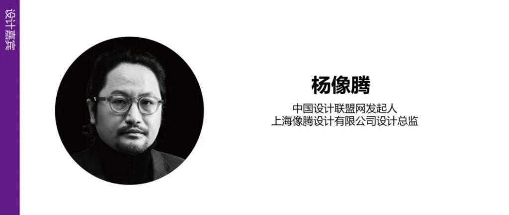 对话杨像腾 | 品质用水、健康管道、缔造舒适生活-2021世环会【生态舒适展】-_上海舒适系统展