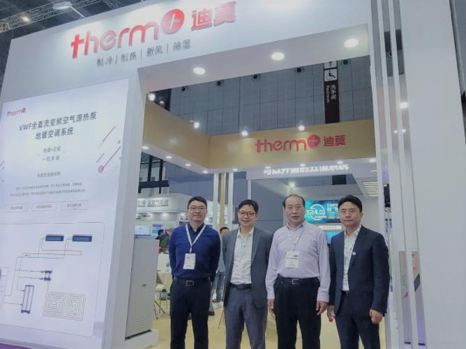 德国迪莫精彩亮相上海世环会,创新热泵VWF技术开启节能舒适系统升级之路-_上海舒适系统展