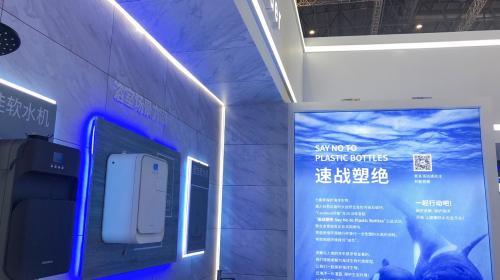 同而不同 应景而生——开能创新净水解决方案亮相世环会生态舒适展-_上海舒适系统展