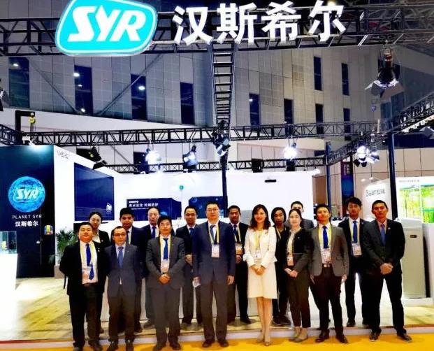 SYR汉斯希尔   在净水的路上,即彰显责任又有所担当!-_上海舒适系统展