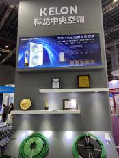 科龙中央空调崔冠雄:引领无水地暖,以创新技术为舒适家居赋能-_上海舒适系统展