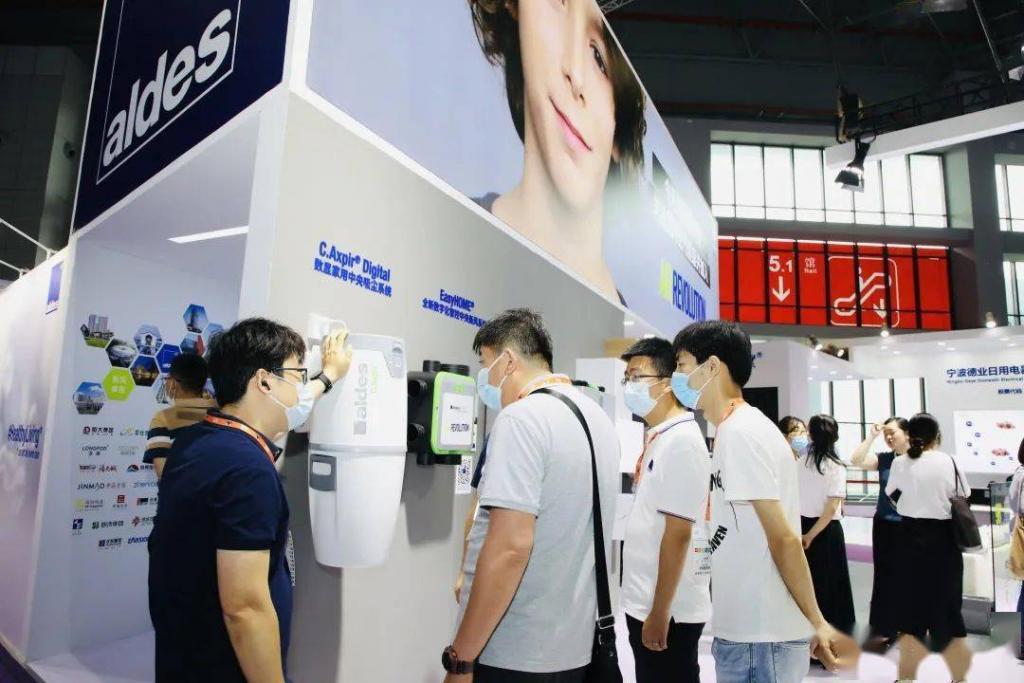 展商专访   爱迪士与您共同关注室内空气健康-_上海舒适系统展