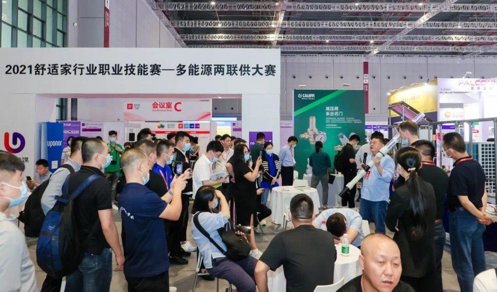 精彩回顾   实操理论相结合,为您深度呈现两联供市场技术要点-_上海舒适系统展