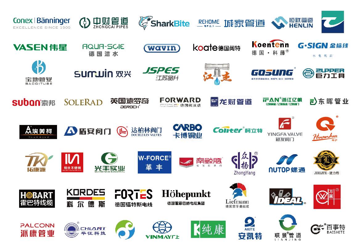 管道系统-_上海舒适系统展