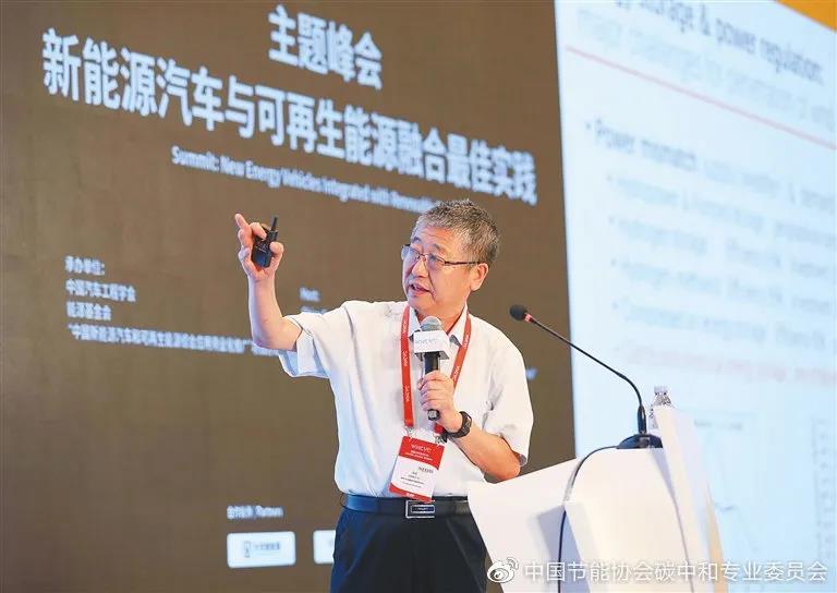 建筑零碳运行在2050年前后能实现-_上海舒适系统展