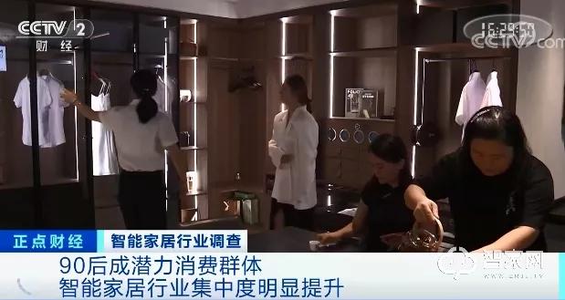 智能家居市场迎来消费高峰,90后成潜力消费群体-_上海舒适系统展